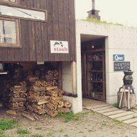 ストーブ生活 Stove&Wine 茅野店(薪ストーブとワイン、日用雑貨)/ 茅野