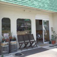 MOLINO COFFEE(珈琲豆専門店)/ 茅野