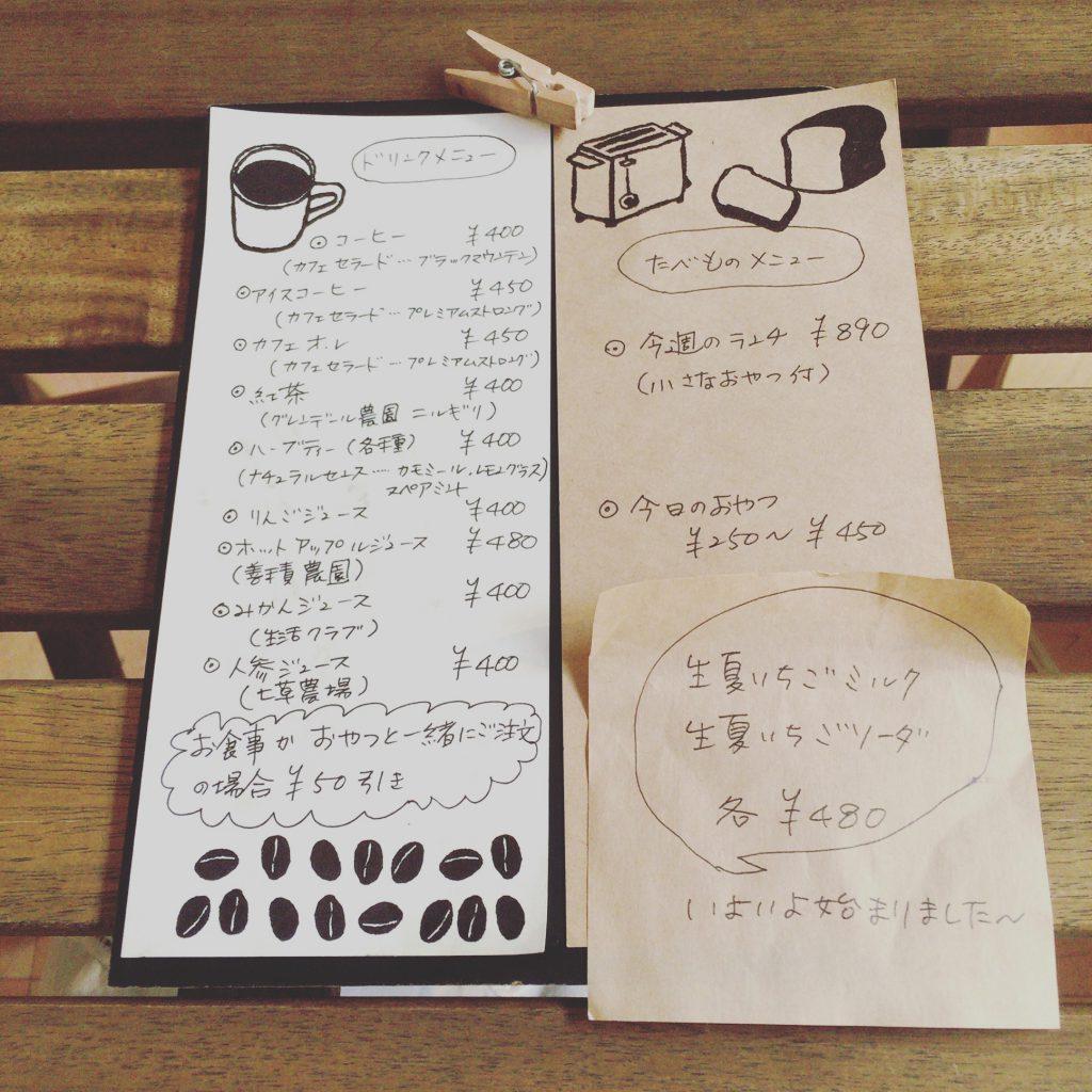 Wildtree(ミツロウキャンドル、ナチュラルコスメ、日用品、カフェ)/ 伊那