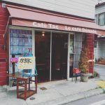 CafeTac(カフェ、ビストロ)/ 下諏訪