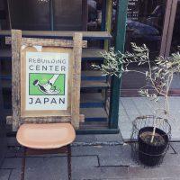 ReBuilding Center JAPAN(リサイクルショップ、カフェ)/ 諏訪